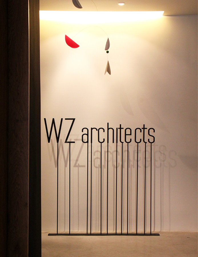 WZ Offices - Sin El Fil - project overview image